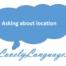 Asking about location - диалог на английском языке для начинающих