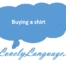 Покупка рубашки - диалог на английском языке