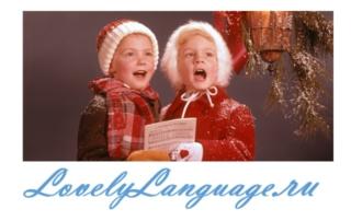 самые известные рождественские песни на английском языке