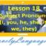 Личные местоимения - 18 урок - английский для начинающих с Дженнифер