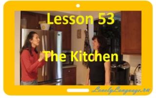 Кухня - 53 урок - английский для начинающих с Дженнифер
