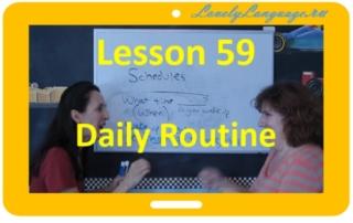 Повседневные дела - 59 урок - английский для начинающих с Дженнифер