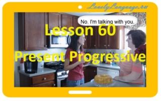 Утвердительные предложения в Present Progressive - 60 урок - английский для начинающих с Дженнифер