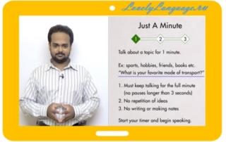 Как за 10 минут в день в одиночку бегло заговорить по-английски?
